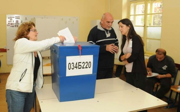Objavljene kandidatske liste za opšte izbore