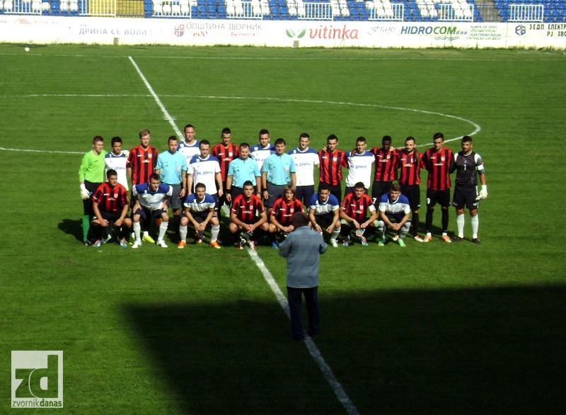 Photo of Drina ubjedljiva protiv Donjeg Srema