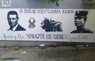 """""""Sjećanje zaboravljenih"""" – grafit zvorničkih gimnazijalaca"""