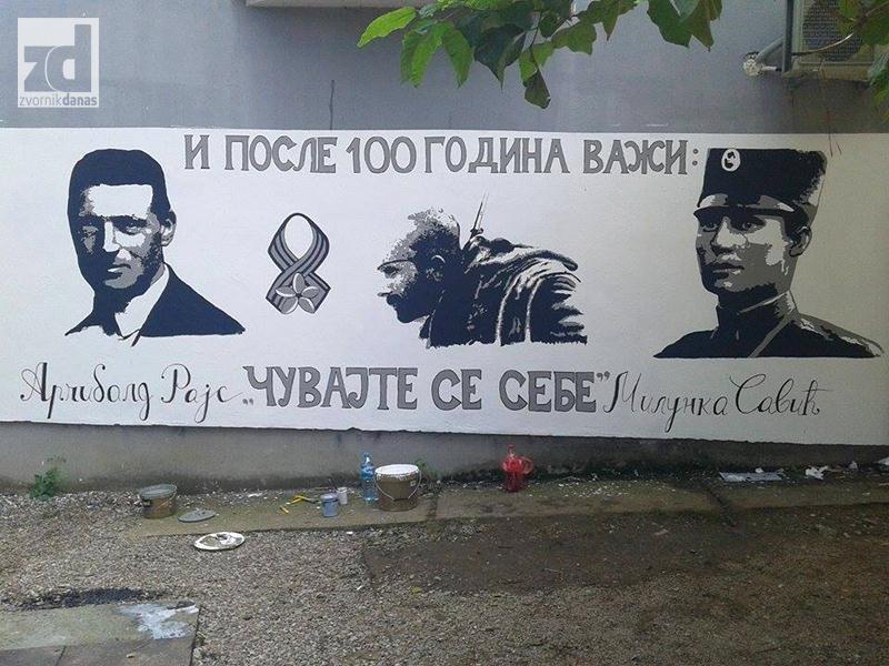 """Photo of """"Sjećanje zaboravljenih"""" – grafit zvorničkih gimnazijalaca"""