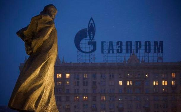 Brisel kritikovao prekid isporuke gasa Ukrajini