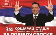 Staša Košarac, kandidat SNSD za poslanika u Predstavničkom domu Parlamentarne skupštine BiH