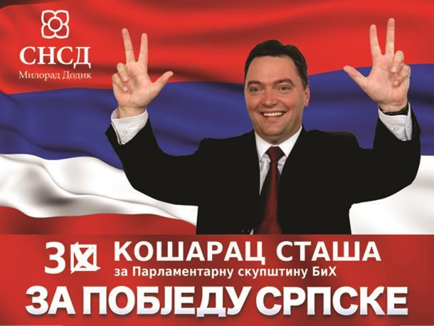 Photo of Staša Košarac, kandidat SNSD za poslanika u Predstavničkom domu Parlamentarne skupštine BiH