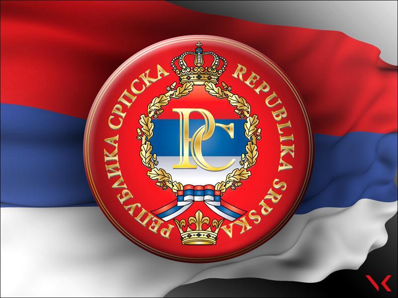 Photo of Počinju Dani Srpske u Srbiji
