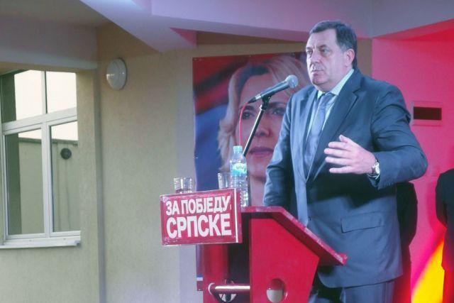 Photo of Dodik: Glasati za SNSD, stranku koja će očuvati Srpsku