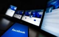 """Problemi s Fejsbukom: Korisnici """"blokirani"""", rješenja još nema"""