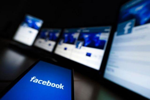 """Photo of Problemi s Fejsbukom: Korisnici """"blokirani"""", rješenja još nema"""