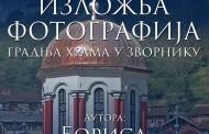 Izložba fotografija o gradnji Sabornog hrama