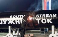 Ogromna šteta za RS zbog suspenzije Južnog toka