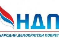 NDP organizuje članstvo za prisustvo skupu grupe