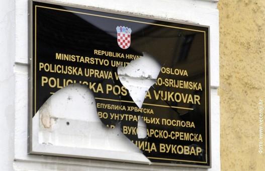 Osuda ponovnog skidanja i razbijanja dvojezičnih tabli u Vukovaru