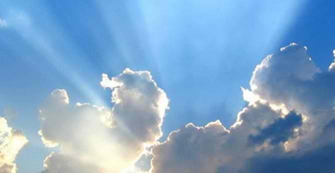 Umjereno oblačno i sunčano