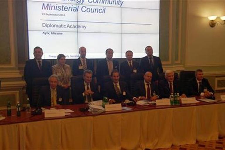 Odgođeno usvajanje sankcija do 2015.