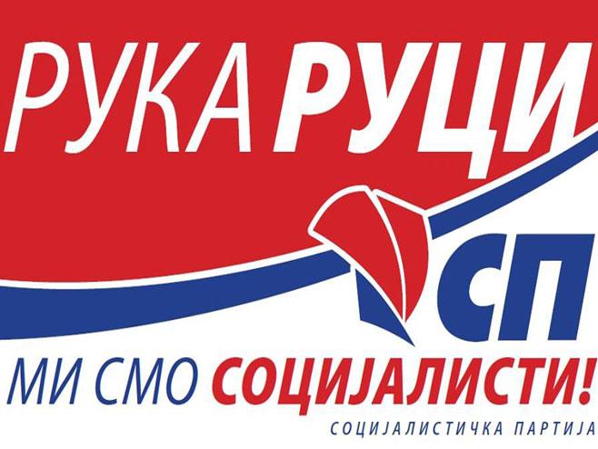 Photo of Večeras centralni miting Socijalističke partije u Zvorniku