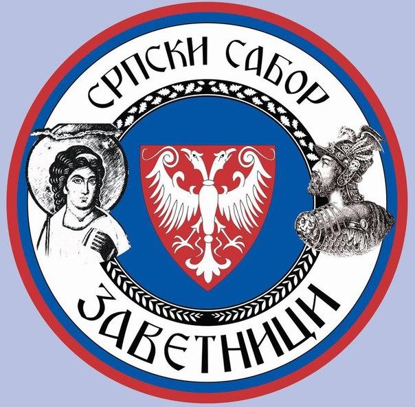 """Photo of Srpska u opasnosti od """"obojene revolucije"""""""