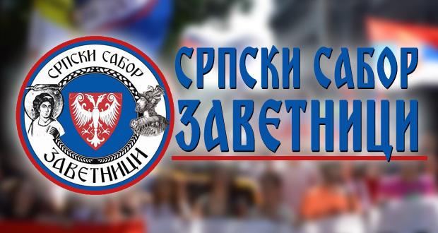 Jedini cilj - očuvanje i opstanak Srpske