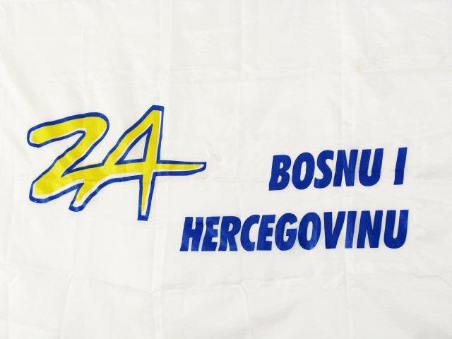 CIK da riješi pitanje glasanja 40.000 stanovnika Brčkog