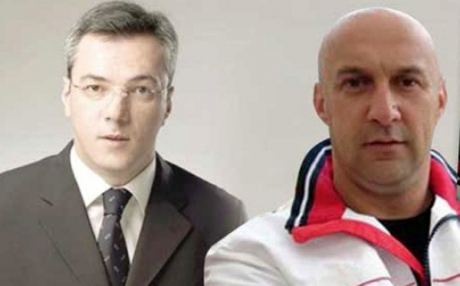 Photo of Još nije primljen prigovor na kandidaturu Neškovića i Markovića