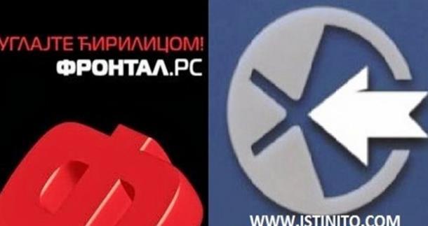 Photo of Od 3. do 5. oktobra blokiran rad dva portala