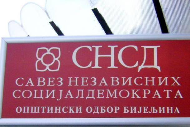 Photo of Raspušten Gradski odbor SNSD-a u Bijeljini