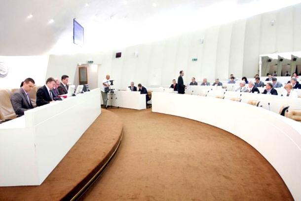 Photo of Istraga u bh. parlamentu!