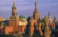 Moskva se nada odvijanju situacije u okviru zakona