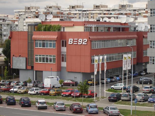 Photo of Nema više B92