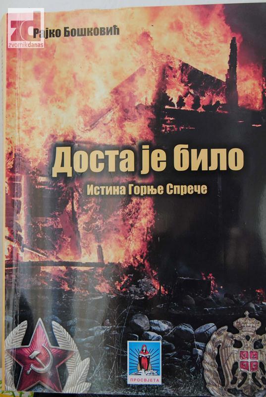 "Photo of Predstavljen roman ""Dosta je bilo – istina Gornje Spreče"""