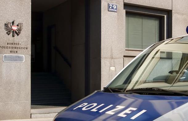 Photo of Srpkinja se sa djetetom u naručju bacila sa zgrade u Gracu