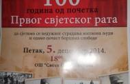 Večeras u Zvorniku akademija i izložba posvećena stogodišnjici Velikog rata