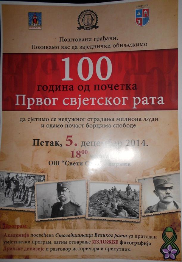 Photo of Večeras u Zvorniku akademija i izložba posvećena stogodišnjici Velikog rata
