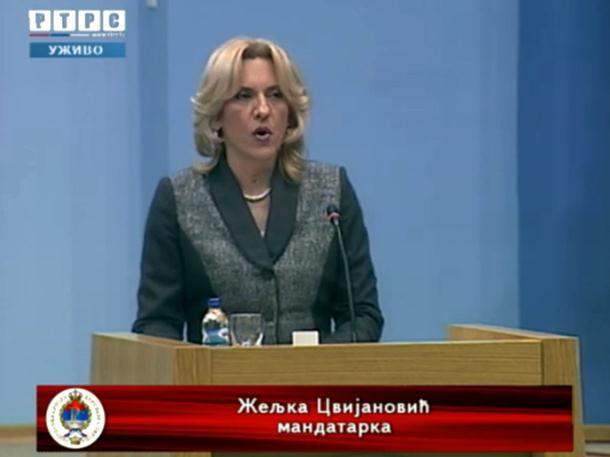 Photo of Cvijanović: Podrškom privredi do njenog rasterećenja