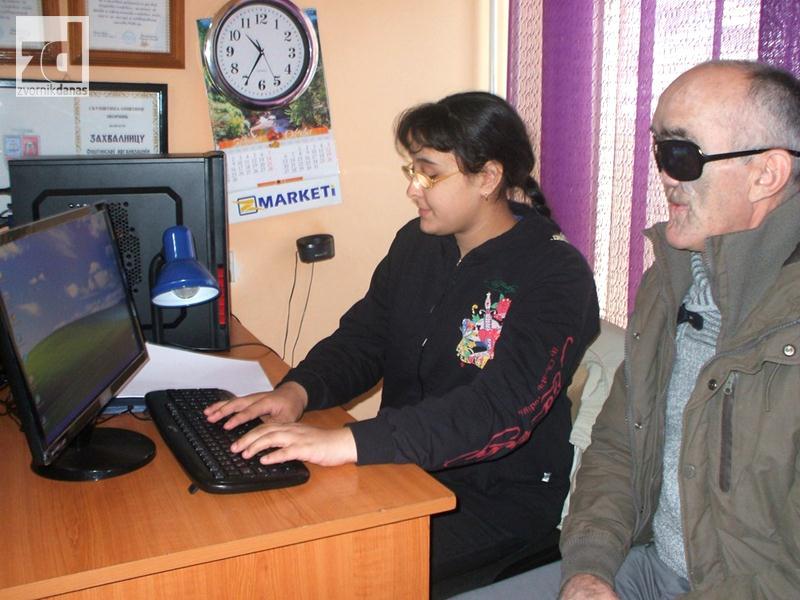 Photo of Zvornik: Obuka  slijepih lica na računarima sa govornim programom