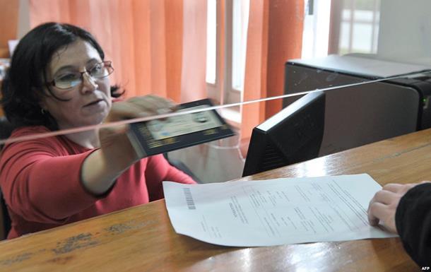 Nezakonito traže kopiju lične karte