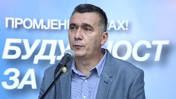 Photo of Vasić, Zoljić i Pantić izjasnili se da nisu krivi