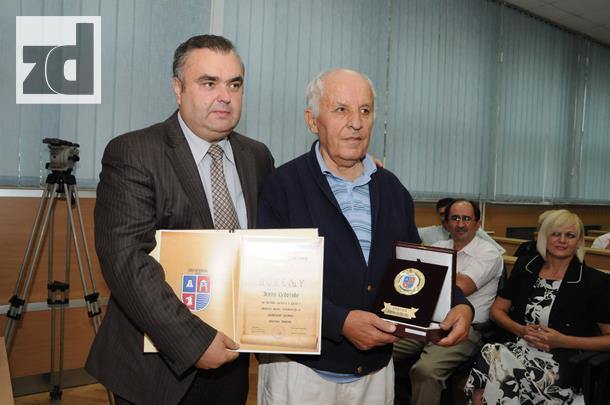 Photo of Poziv za pokretanje inicjative za dodjelu opštinskih priznanja