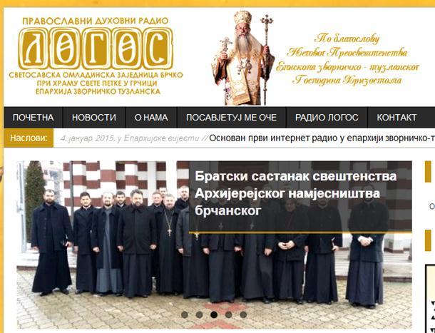 Osnovan prvi internet radio Eparhije zvorničko-tuzlanske