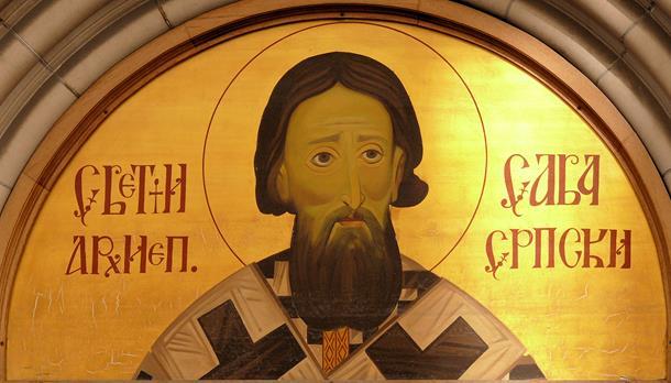Sutra liturgije i akademije posvećene Svetom savi