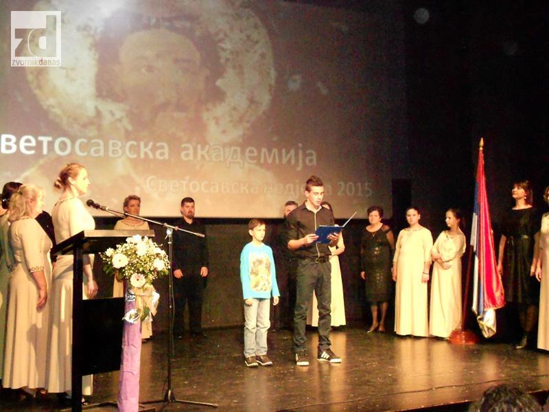 Photo of Na Svetosavskoj akademiji besjedio prof dr Miloš Kovačević