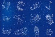Pet najgorih osobina svakog horoskopskog znaka