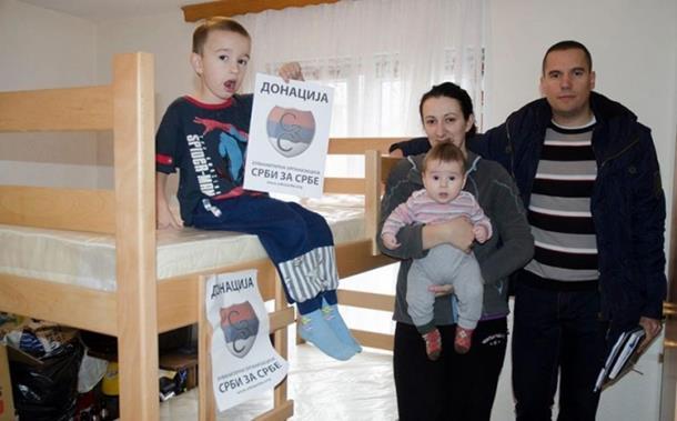 Photo of Traže ugrožene da bi im pomogli