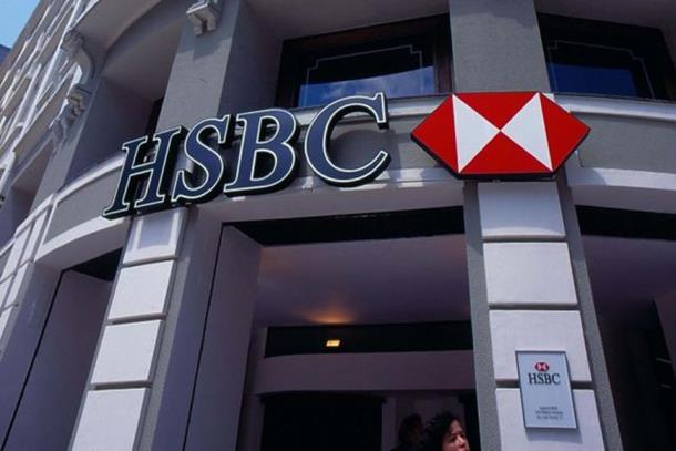 Photo of Pretres prostorija banke HSBC u Ženevi