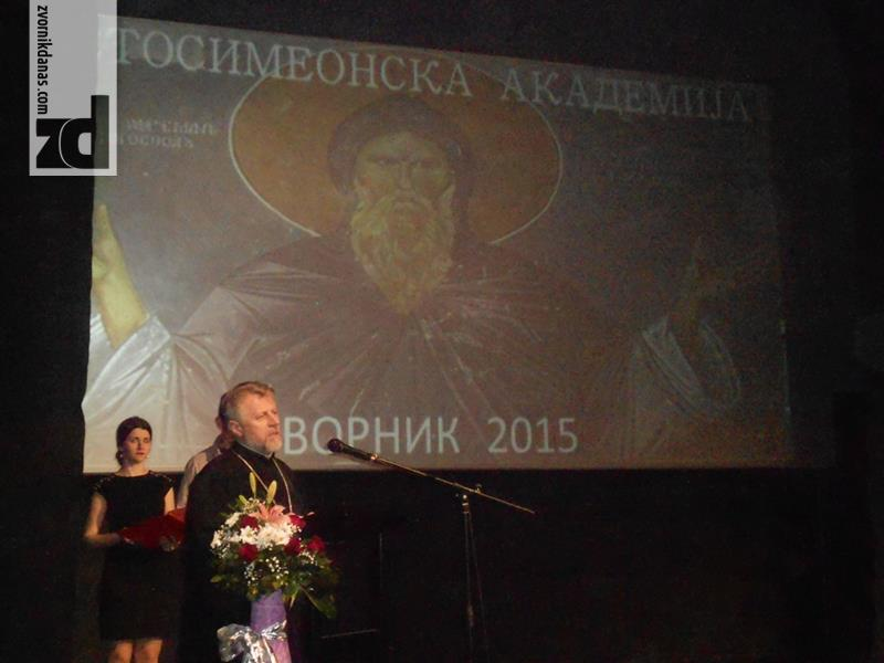 Photo of Svetosimeonska akademija i izbog Knjige godine Zvornik 2014