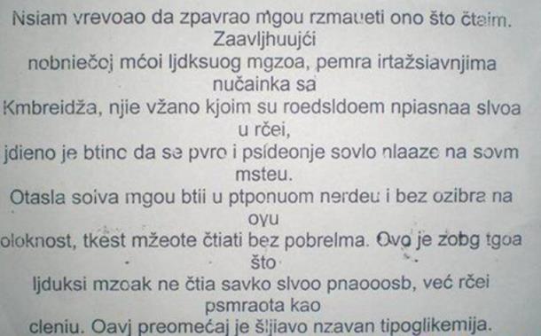 Ako ovo možete pročitati, onda imate