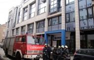 Kuhalo za vodu izazvalo požar u prostorijama Ministarstva vanjskih poslova BiH
