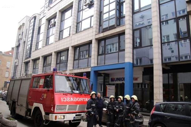 Photo of Kuhalo za vodu izazvalo požar u prostorijama Ministarstva vanjskih poslova BiH