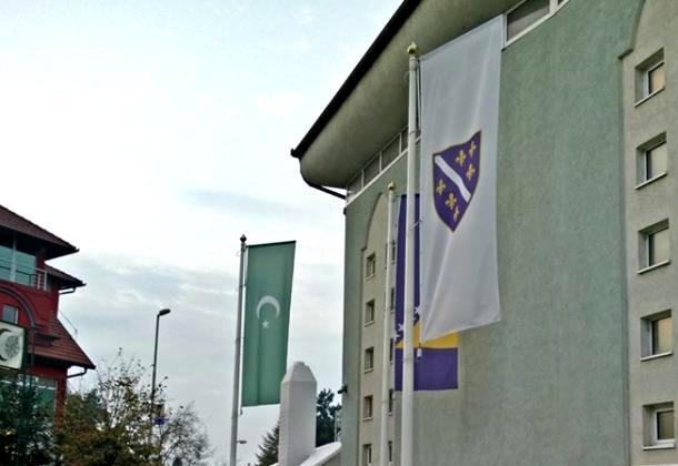 Photo of Opet ratne zastave tzv. Armije BiH u Janji