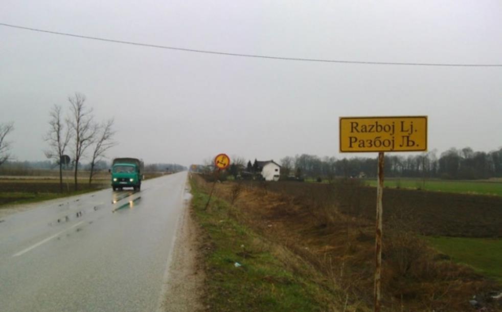 Photo of Selo sa tri imena kod Srpca decenijska misterija