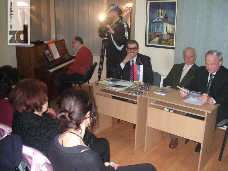 """Photo of U Zvorniku predstavljena knjiga """"Povratak Kadinjači"""""""
