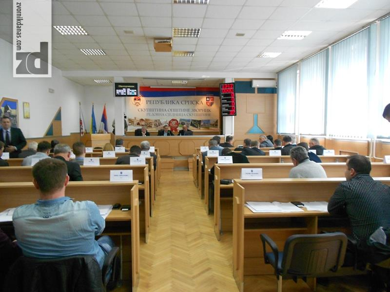 Photo of Stanje bezbjednosti na području opštine Zvornik u prošloj godini može se okarakterisati kao dobro